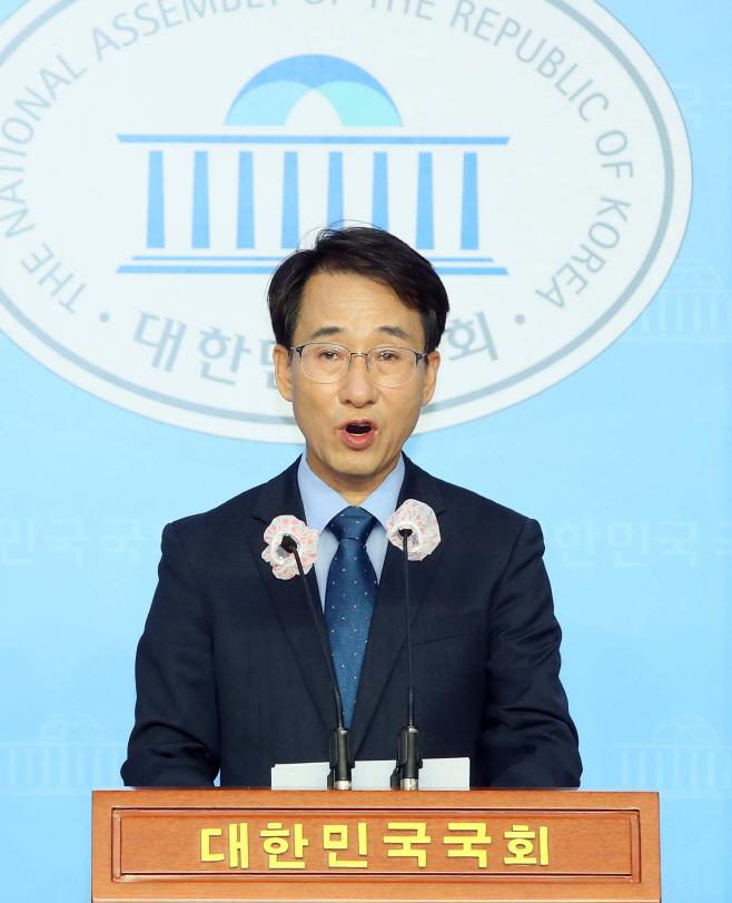 기자회견하는 이원욱 의원<YONHAP NO-2209>
