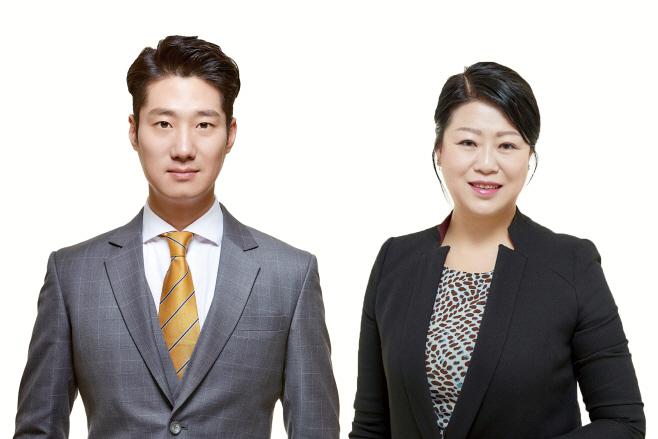 강성신&센터장