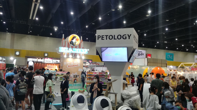 pet expo 2020 event hall