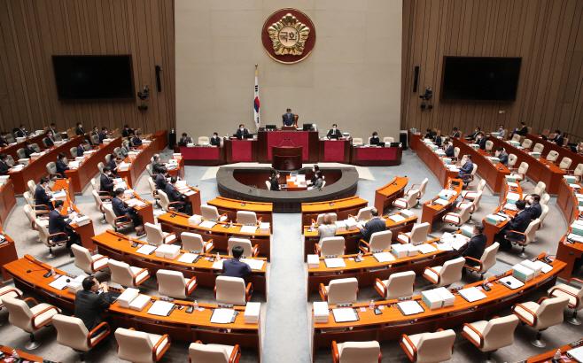 예결위 전체회의