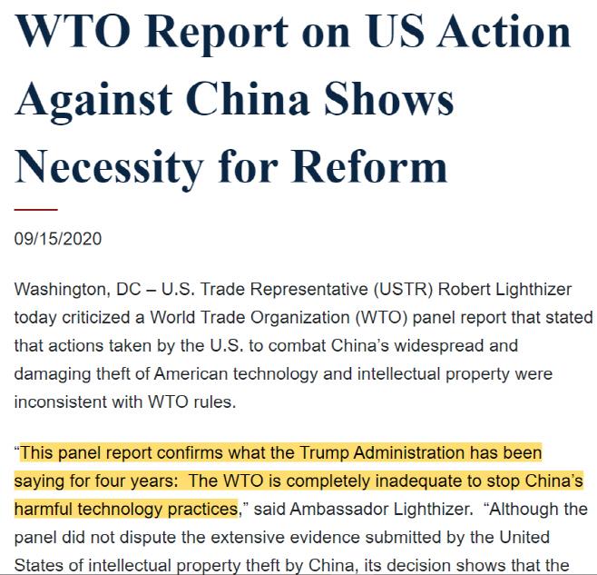 USTR, WTO