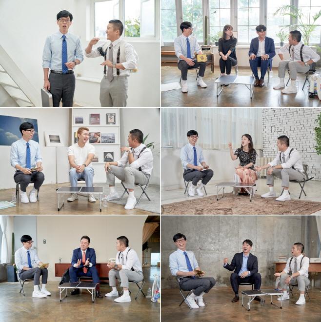 tvN 유 퀴즈 온 더 블럭_72회