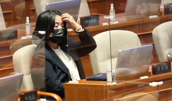 본회의장의 윤미향 의원<YONHAP NO-3943>