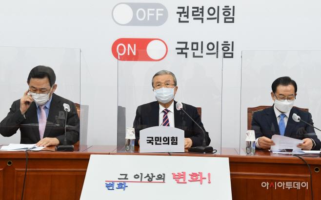 [포토] 비대위 모두발언하는 김종인 비대위원장