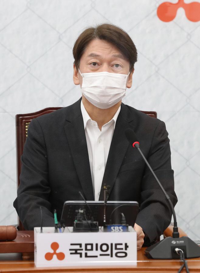 발언하는 국민의당 안철수 대표<YONHAP NO-2643>