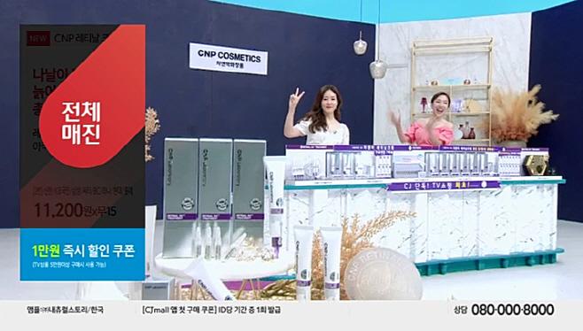 CNP 차앤박화장품에서 출시한 '레티날 DX™ 트리트먼트'
