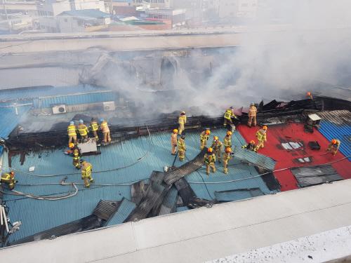 서울시장화재(사진2)