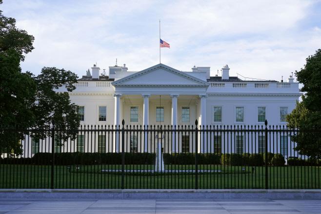 Ricin-White House <YONHAP NO-2757> (AP)