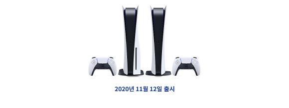 clip20200921103518