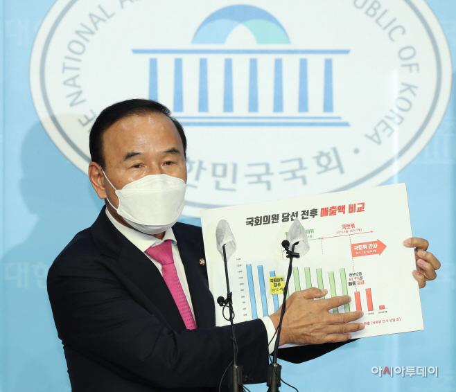 [포토]해명 기자회견하는 박덕흠 의원