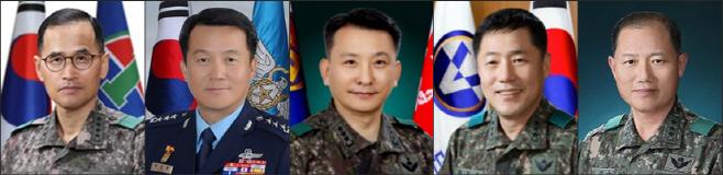 국방부, 육·공군 참모총장 등 대장급 인사 단행