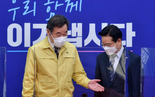 김창룡 경찰청장과 간담회 갖는 이낙연 대표<YONHAP NO-2959>