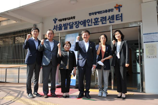 임서정 고용부 차관, 발달장애인훈련센터 현장 점검