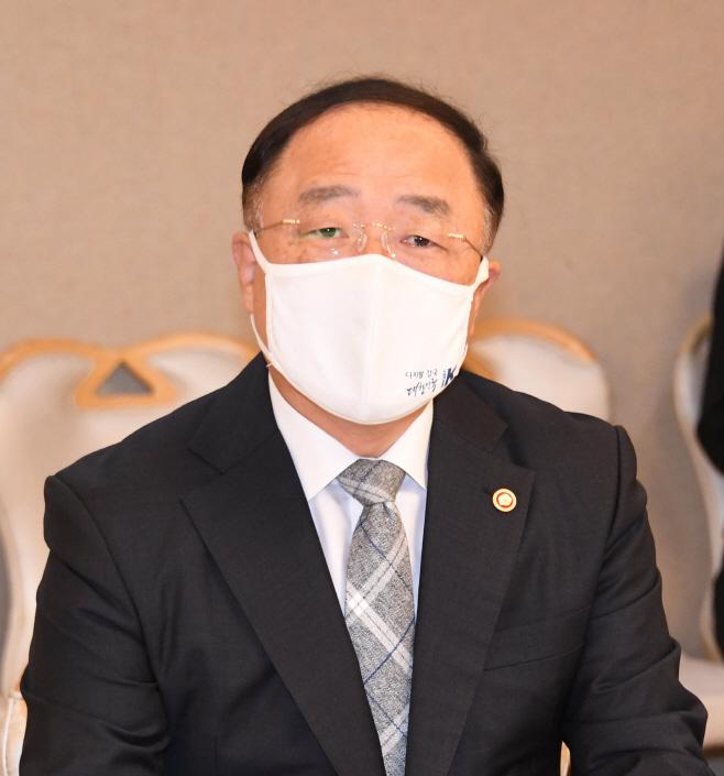 홍남기 7차 부동산시장 점검회의