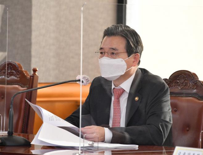 김용범 거시경제금융회의
