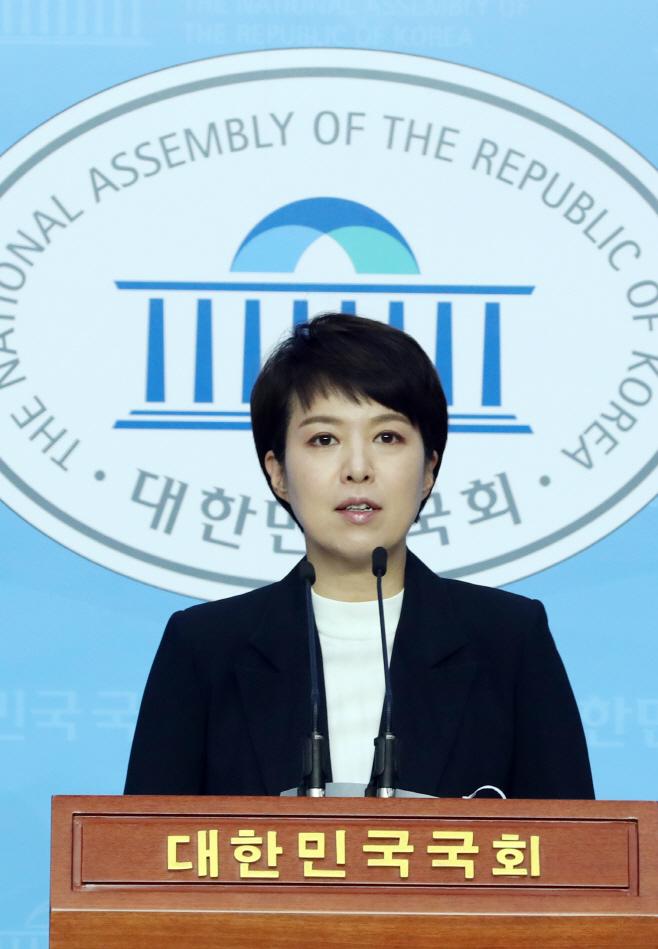 고 백선엽 장군 국립서울현충원 안장 요구하는 통합당 김은혜 대변인
