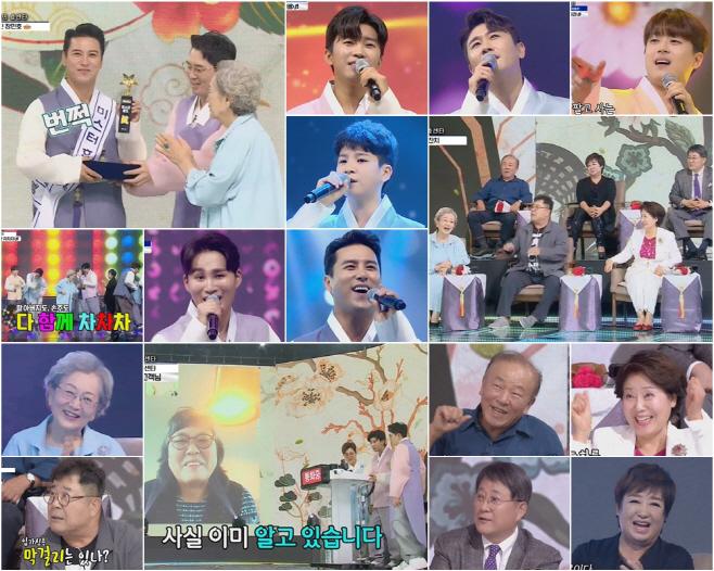 0925_사랑의콜센타_26회리뷰