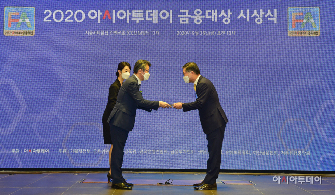 2020 아시아투데이 금융대상 시상식-KB금융그룹