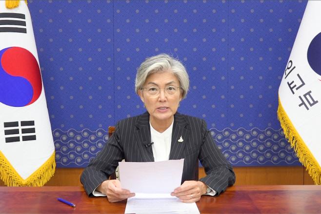 (보도자료 첨부) 다자주의연대 화상회의_사진
