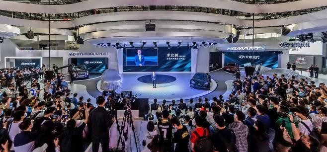 200925 (사진2) 현대자동차, 2020 베이징 모터쇼 참가
