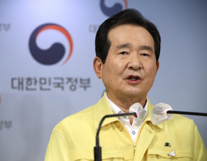 '추석연휴 특별방역' 대국민담화 발표하는 정세균 총리