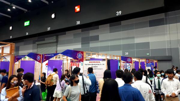 태국서 백만 일자리마련 '잡 엑스포' 성황리 개최
