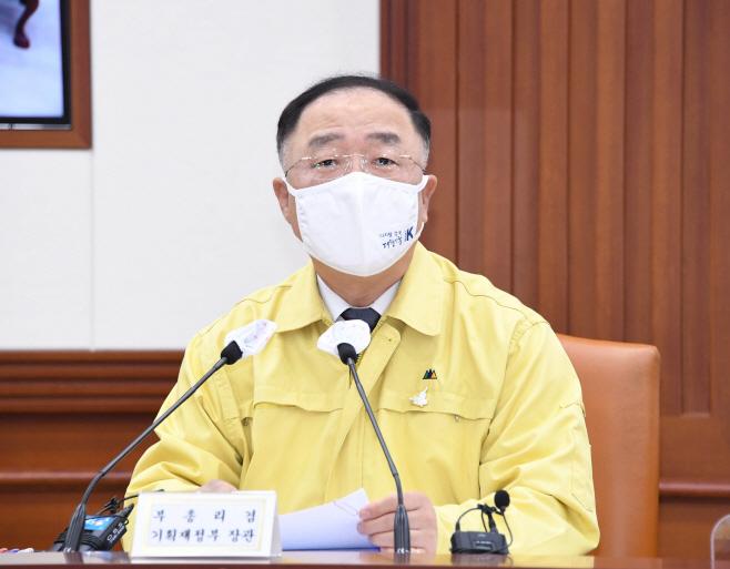 홍남기 17차 비상경제중앙대책본부 회의