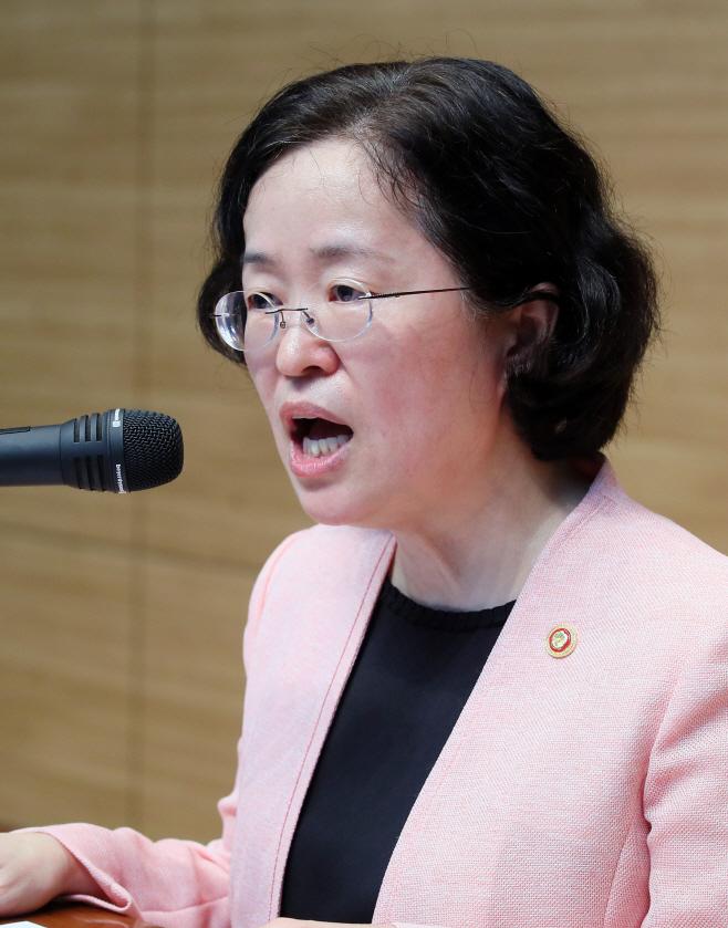 조성욱 공정위원장