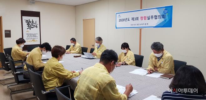 _제3회 부패취약분야 청렴실무협의회 (2)