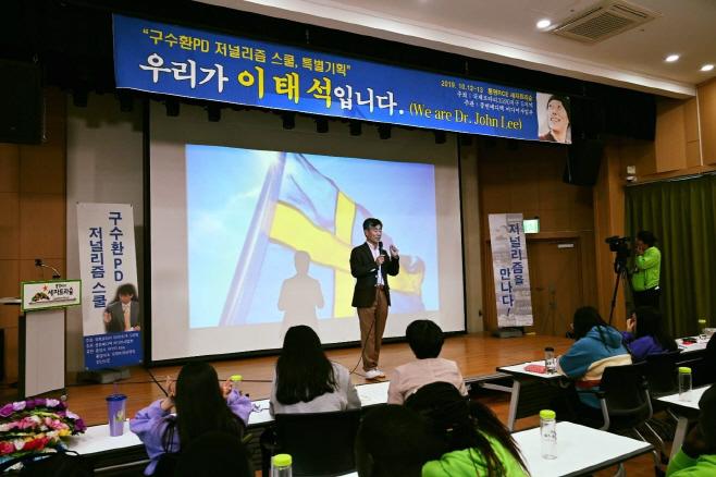 구수환 감독