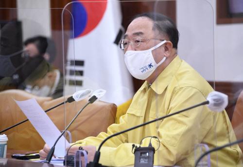 홍남기 부총리, 제18차 비상경제 중앙대책본부 회의