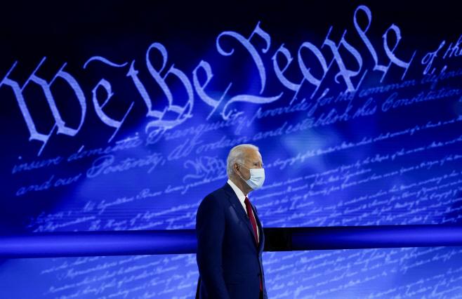 Election 2020 Biden <YONHAP NO-1911> (AP)