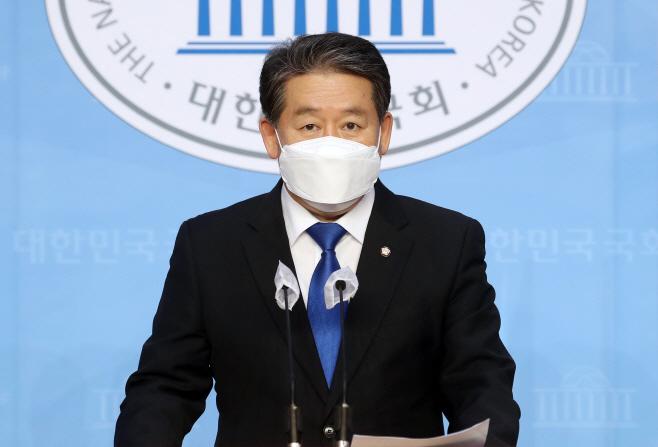 김경협 의원, 옵티머스 펀드투자 관련 기자회견