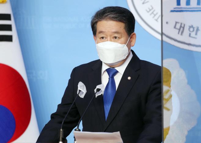[포토] 김경협, 옵티머스 관련 기자회견