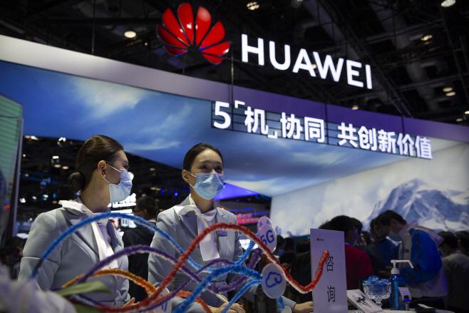 China Tech Expo