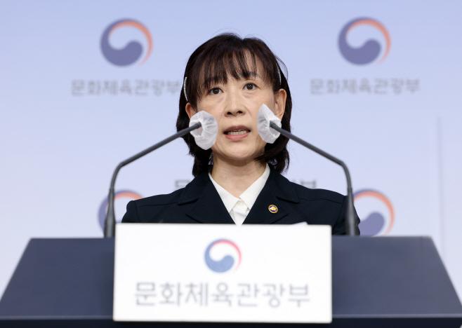 20201021-최윤희 제2차관 관광 안전여행 캠페인 관련 브리핑06