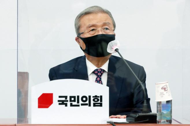 발언하는 국민의힘 김종인 비대위원장<YONHAP NO-2111>