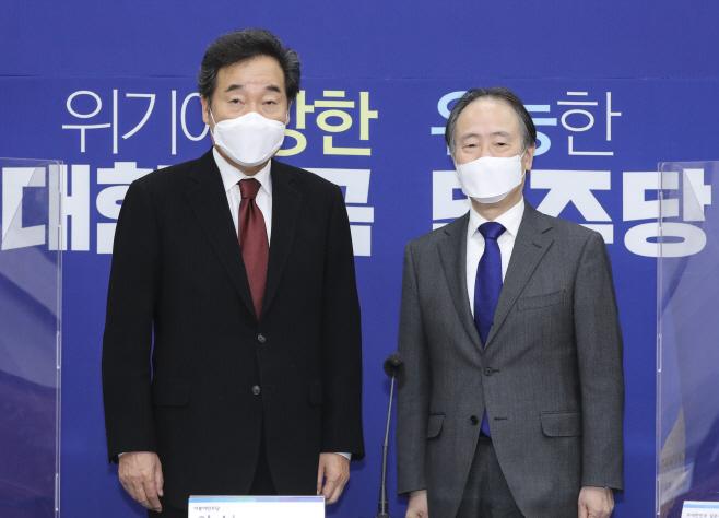 이낙연 대표, 도미타 코지 주한 일본대사 예방