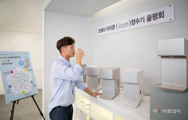 [사진자료1] 아이콘 정수기 품평회