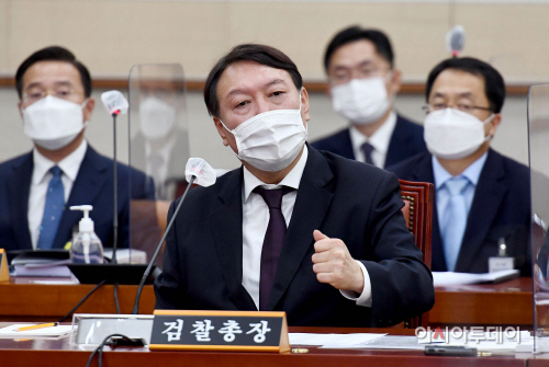 윤석열 검찰총장8