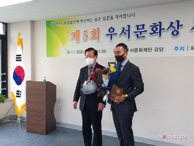 여주시 청년농업인 주상중, 우서문화상 수상 쾌거