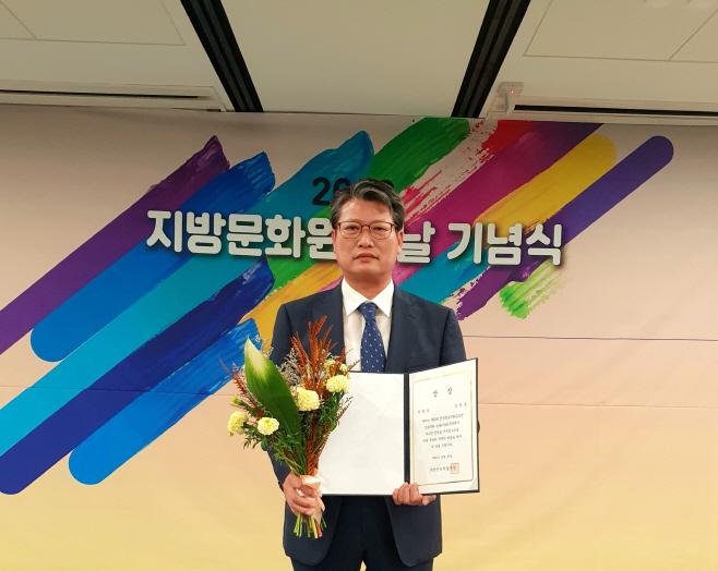 (공보감사담당관실) 전국향토문화 공모전 특별상 수상