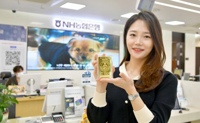 한국조폐공사 골드바 판매