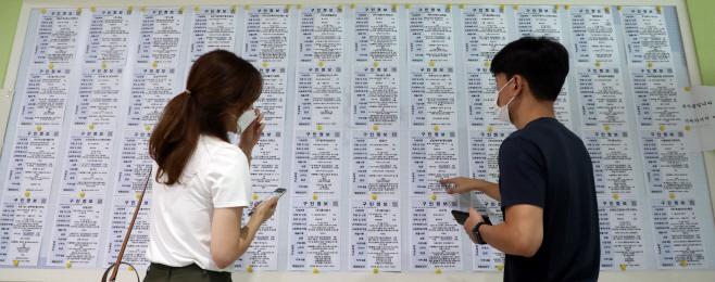코로나·장마에 취업자 반년째 감소