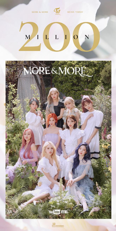 트와이스 'MORE & MORE' 뮤직비디오 2억 뷰 축전