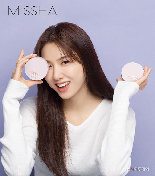 미샤 더 쿠션 스킨매트 서지혜 모델컷