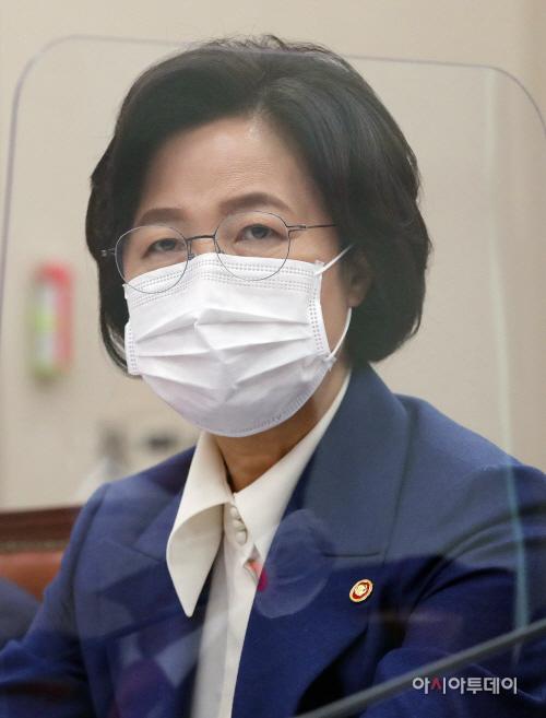 [국감]추미애 법무부 장관, 종합감사 질의 답변