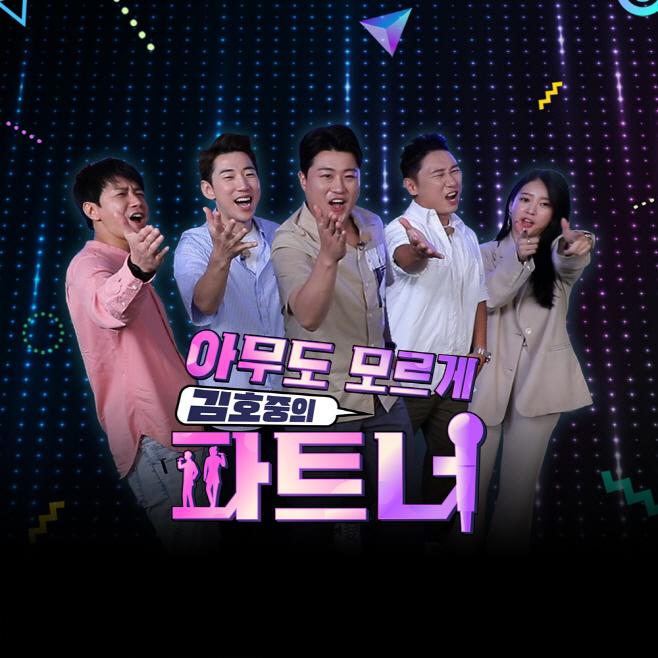 201028 '파트너' PART4 앨범 발매 관련 보도자료