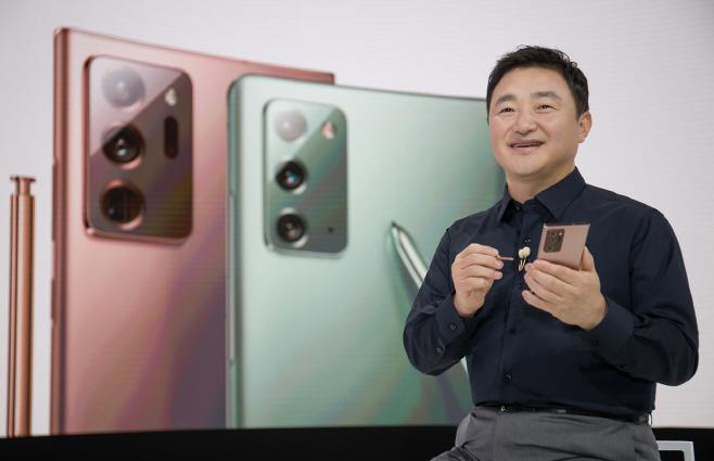 삼성 갤럭시 언팩 2020_무선사업부장 노태문 사장 (1)