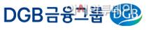 DGB금융그룹_계열사_20160502